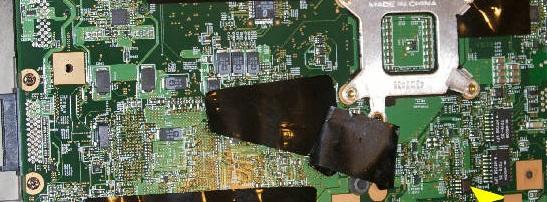 Lenovo ThinkPad T61 Bios Password Bin File